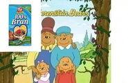 100 bran berenstain bears commercial