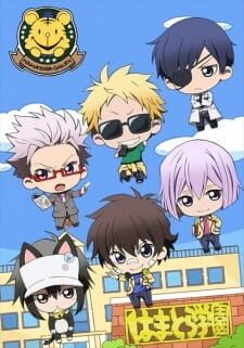 Mini Hama Minimum Hamatora.jpg