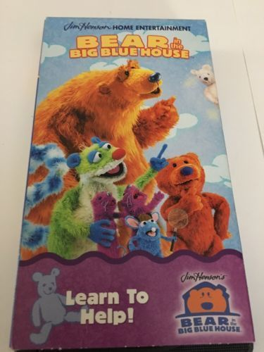 Bear in the Big Blue House: Learn to Help (1998)