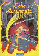 Esh's Aurunmilla