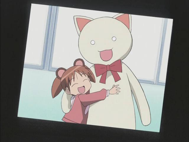 Anime Camera Sound 3