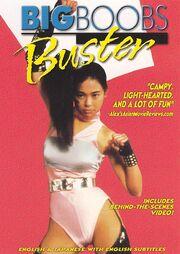 Big Boobs Buster (1990).jpg