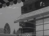 Anime Slide Whistle Sound 5