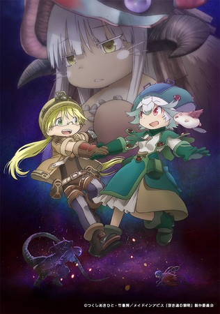 Made in Abyss: Dawn of the Deep Soul (2020)