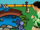 Blue's Clues Sound Ideas, FROG, BULLFROG - CROAKING, ANIMAL, AMPHIBIAN 02