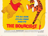 Winnie the Pooh and Tigger Too! (1974)