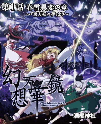 Fantasy-Kaleidoscope-The-Memories-of-Phantasm-BD-1.jpg