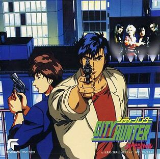CITY HUNTER - Death of the Vicious Criminal Ryo Saeba.jpg