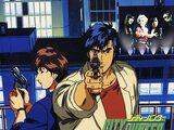 City Hunter: Death of the Vicious Criminal Ryo Saeba (1999)