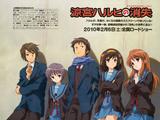 The Disappearance of Haruhi Suzumiya (2010)