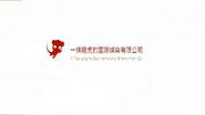 Yi Tiao Long Hu Bao International Entertainment Co. (Logos) Sound Ideas, FALL, CARTOON - TRIP AND FALL 01