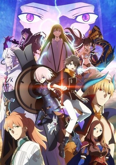 Fate Grand Order anime.jpg