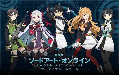 Sword Art Online The Movie Ordinal Scale.png