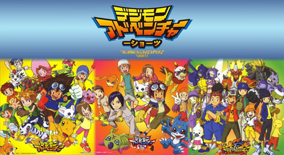New digimon adventures poster.png