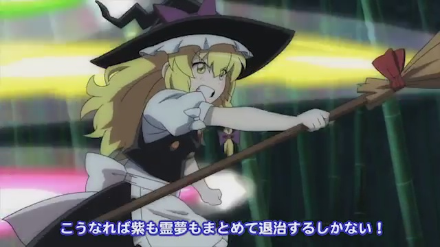 Anime Blast Sound