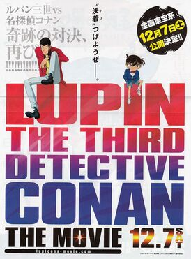 2013 - Lupin the 3rd vs. Detective Conan - The Movie.jpg