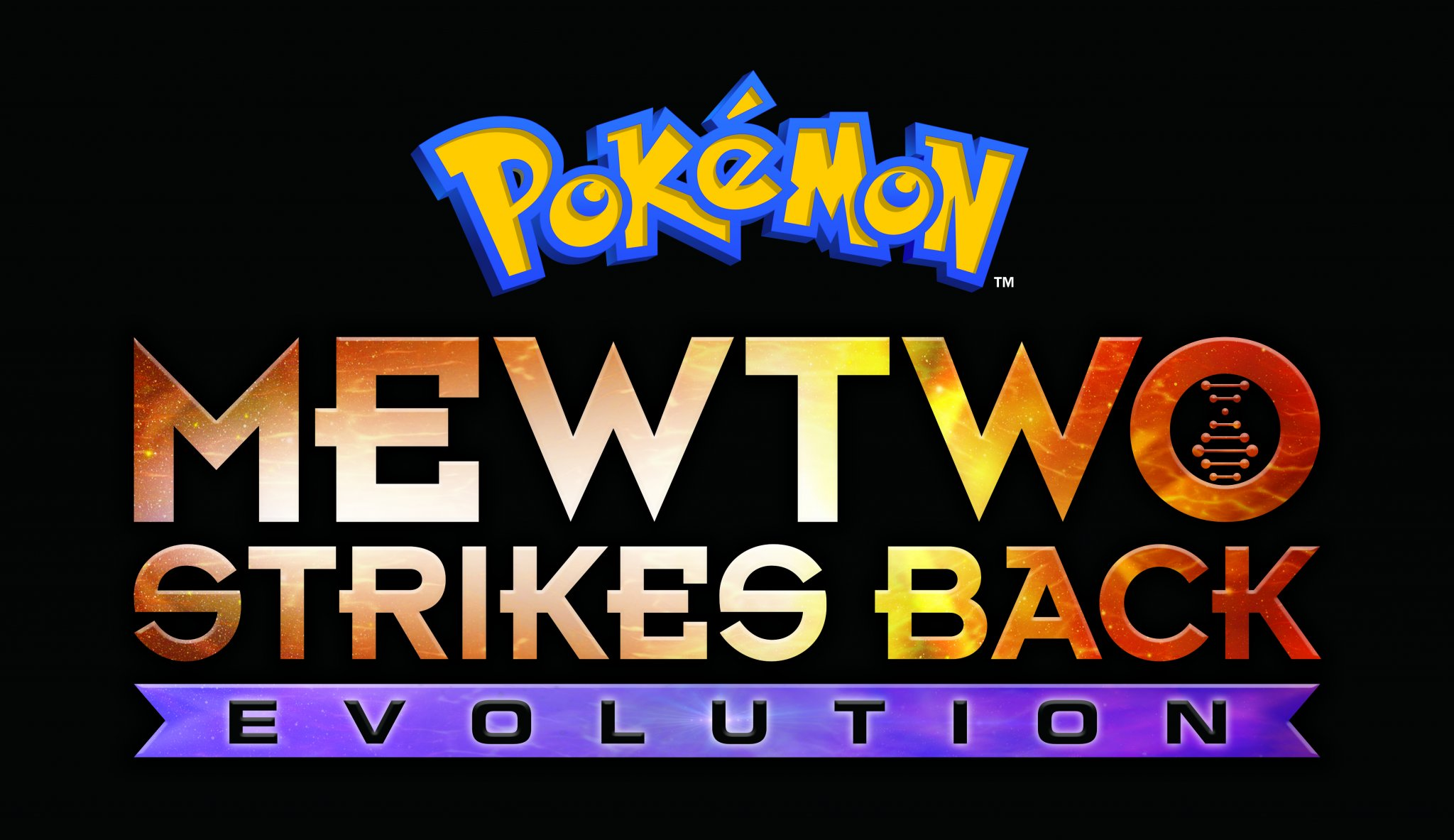 Pokémon Mewtwo Strikes Back: Evolution (2019)