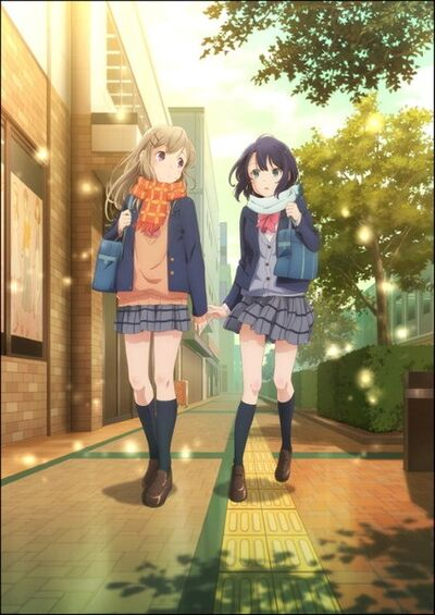 Adachi and Shimamura.jpg