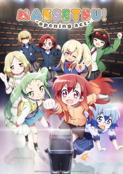 Maesetsu!: Opening Act