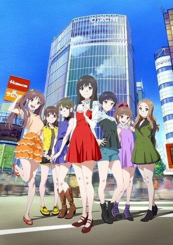 Wake Up, Girls The Shadow of Youth.jpg
