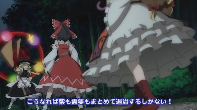 Anime Twirling Whoosh Sound 2