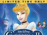 Cinderella 2: Dreams Come True (2002)
