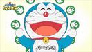 Doraemon 2005 Doragao Janken (Doraemon) Miscellaneous Anime Sound 157