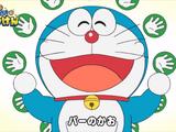 Miscellaneous Anime Sound 157