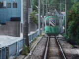 Anime Electronic Train Crossing Bell Sound 2