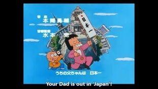 Osomatsu Kun (1988) Opening with Subtitles