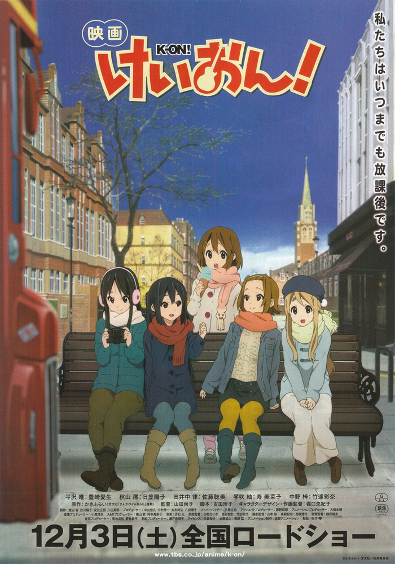 K-On! Movie (2011)