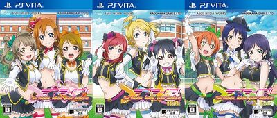 Love Live! School Idol Paradise Cover.jpg