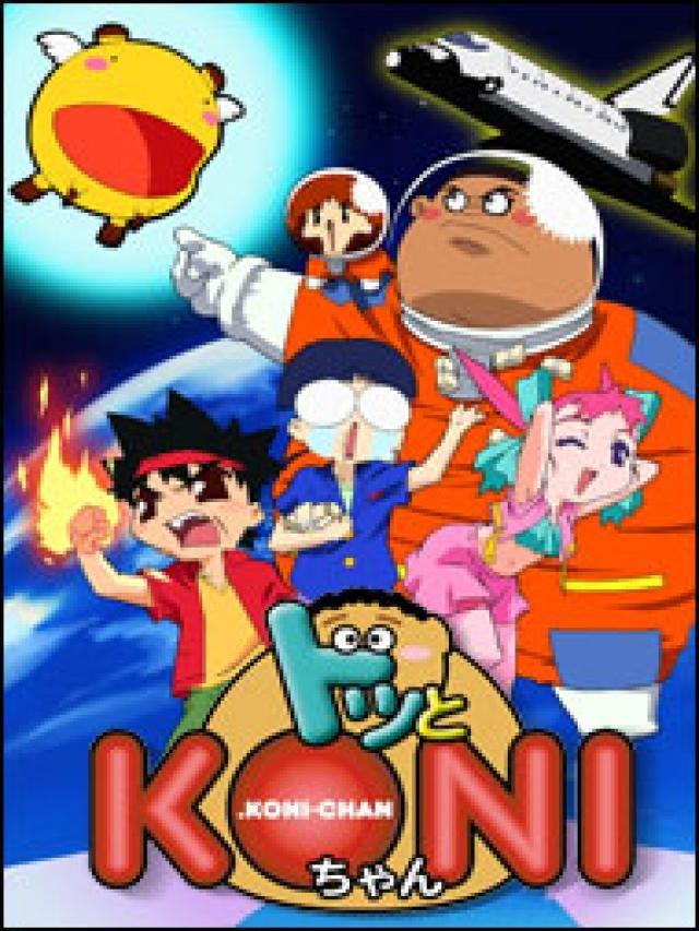 Dotto! Koni-chan