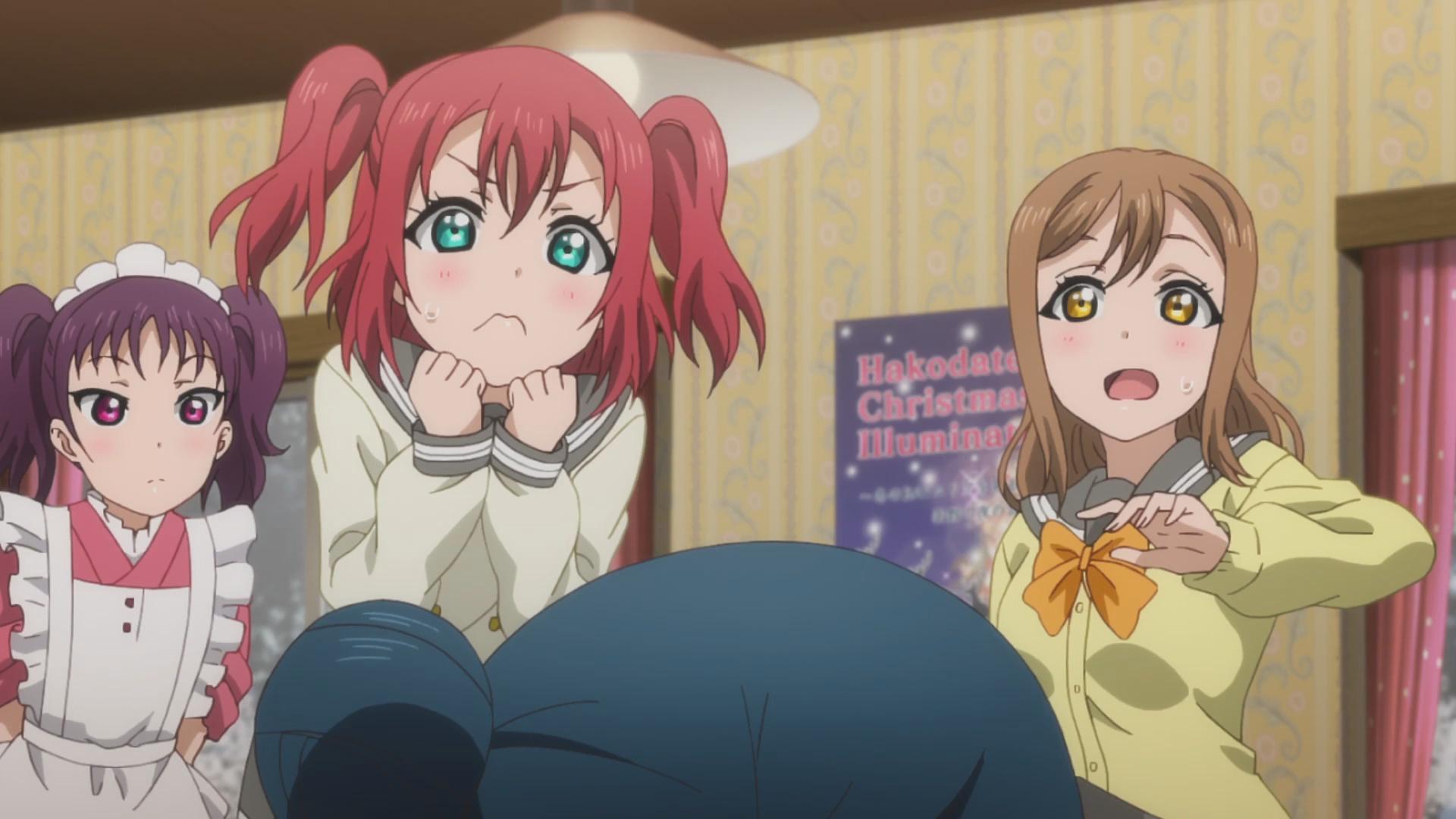 Anime Door Close Sound 8