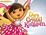 Dora Saves the Crystal Kingdom (2009)