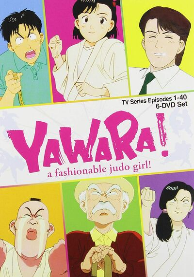 Yawara!.jpg