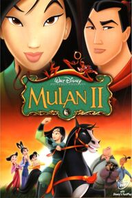 Mulan-II-2005-movie-poster.jpg