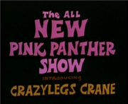 The All New Pink Panther Show (1978).png
