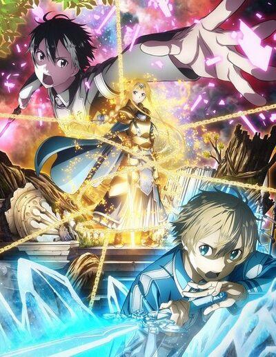 Sword Art Online Alicization.jpg