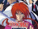Rurouni Kenshin: The Motion Picture (1997)