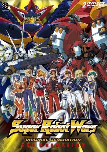 Super Robot Wars Original Generation: The Animation