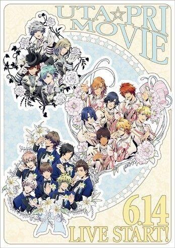 Uta no Prince-sama Maji Love Kingdom.jpg