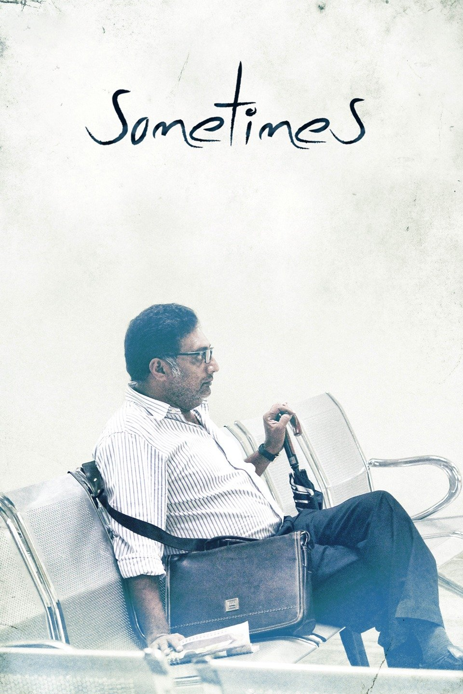 Sometimes (2016)