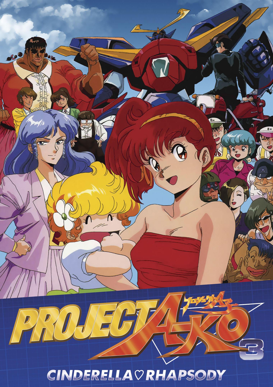 Project A-ko 3: Cinderella Rhapsody (1988)