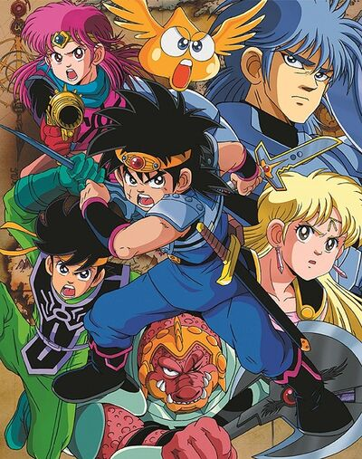 Dragon Quest - The Adventure of Dai.jpg