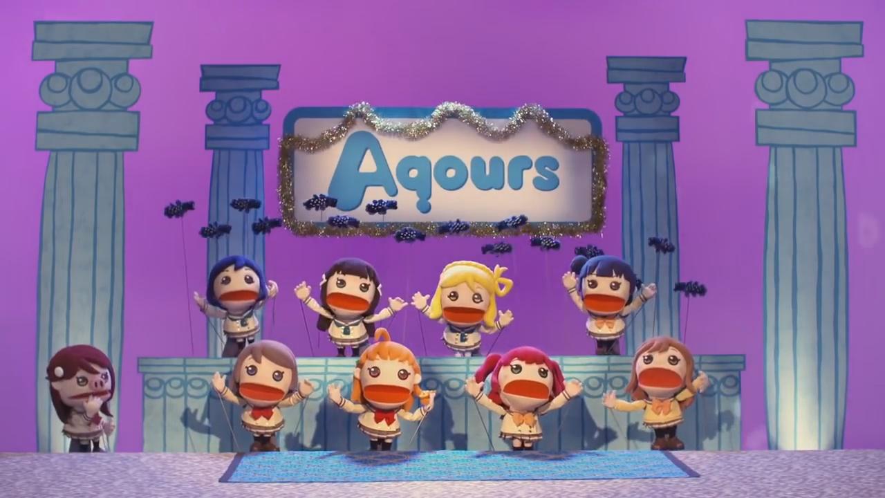 Punch Aqours