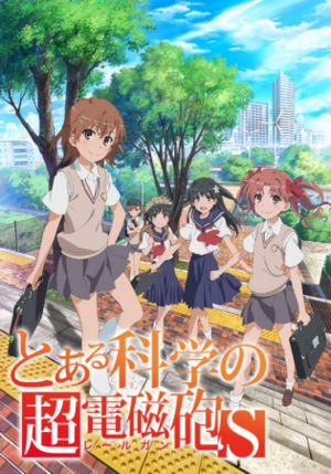A Certain Scientific Railgun S Cover.png