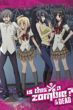Is This a Zombie of the Dead DVD Cover.png