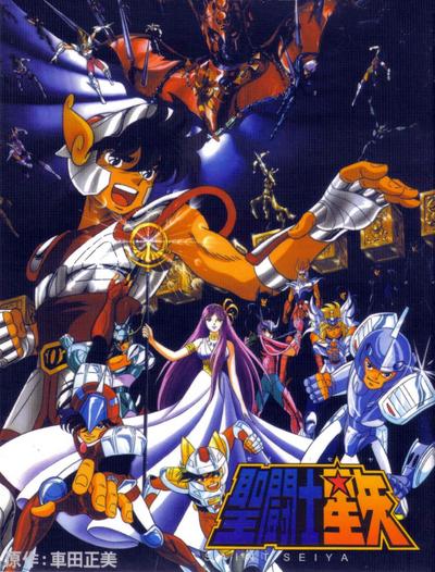 Saint Seiya Poster.png