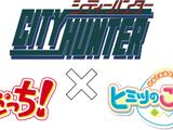 City Hunter x Tamagotchi! x Kamisama Minarai: Himitsu no Cocotama